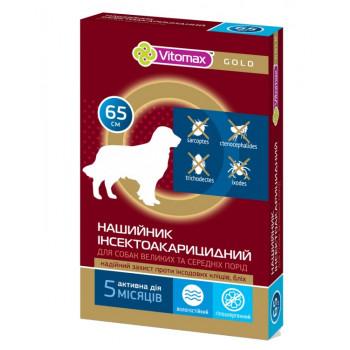 Vitomax (Витомакс) Gold п/б ошейник для собак 65см.