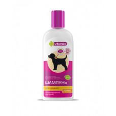 Vitomax (Витомакс) Фито шампунь для щенков без сльоз 200мл.
