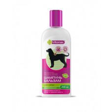 Vitomax (Витомакс) Фито шампунь-бальзам профилактический, витаминизированный для собак 200мл.
