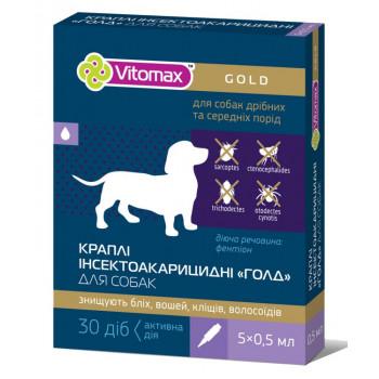 Vitomax (Витомакс) Gold п/б капли для собак 0.5мл/5п.