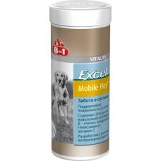 8in1 Excel Mobile Flex+ добавка для собак (порошок) 150г.