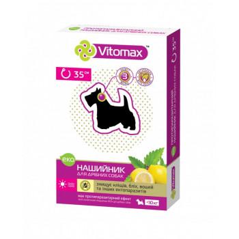 Vitomax (Витомакс) Эко п/б ошейник для маленьких собак 35см.