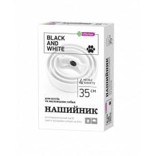 Vitomax (Витомакс) Black&White белый для котов и маленьких собак 35см.