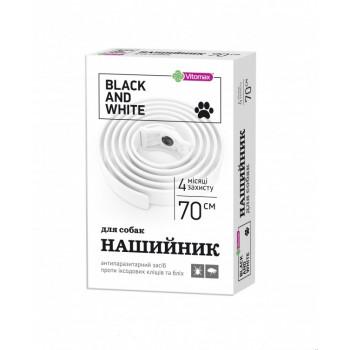 Vitomax (Витомакс) Black&White белый для собак 70см.