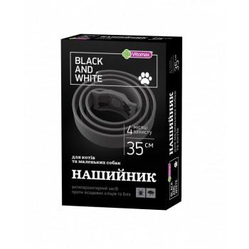 Vitomax (Витомакс) Black&White чёрный для котов и маленьких собак 35см.