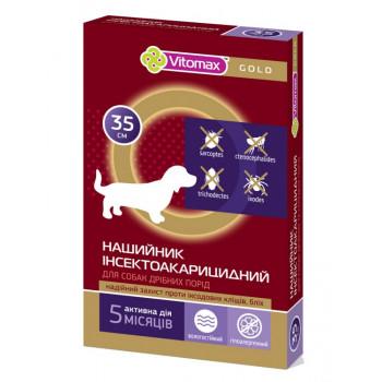 Vitomax (Витомакс) Gold п/б ошейник для собак 35см.