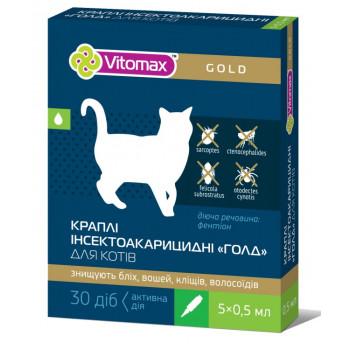 Vitomax (Витомакс) Gold п/б капли для котов 0.5мл/5п.