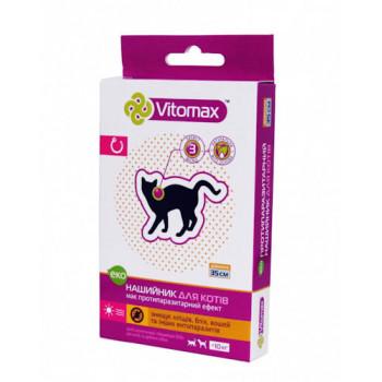Vitomax (Витомакс) Эко п/б ошейник для кошек 35см.