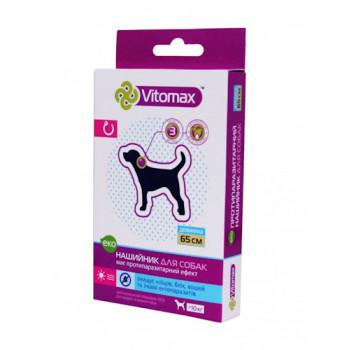 Vitomax (Витомакс) Эко п/б ошейник для собак 65см.