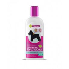 Vitomax (Витомакс) Фито шампунь-кондиционер с алое для длинношерстных собак 200мл.